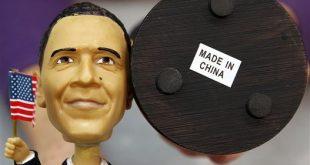 Obama - Made in China
